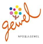 gewel-logo